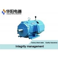 Wholesale 0.75KW - 315KW Switched Reluctance Motor CZ - 12 For Integrity Machine from china suppliers