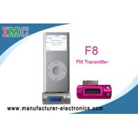 Wholesale Car mp3 fm modulator(IMC-F8) from china suppliers