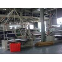 Wholesale High Speed Double Ss Spun Bond PP Non Woven Fabric Making Machine 3200mm from china suppliers