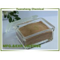 Wholesale Sodium naphthalene formaldehyde/ superplasticizer admixture for concrete from china suppliers