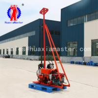 Wholesale YQZ-30 Hydraulic Portable Drilling Rig Manufacturer For China from china suppliers