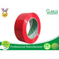 Quality Custom Printed Pink / Blue Packing Tape , Coloured Sticky Tape Environment Protection 35 - 65 Mic for sale