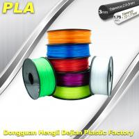 Wholesale Desktop 1.75mm / 3.00 mm PLA 3D Printer Filament Big Size Colorful from china suppliers