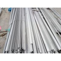 Wholesale SUS 304 Hairline / Brush  /Satin Stainless Steel Flat Bar With 1000mm-6000mm Length from china suppliers