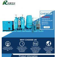 China Petrochemical Industry Chemical Oxygen Generator Oxygen Gas Plant 0.3 - 0.4Mpa for sale