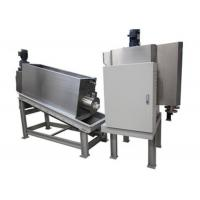 China Volute Screw Fully Automatic Filter Press Sludge Dehydrator For Sewage Treatment Plant In Food / Beverage Industry on sale