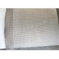 Wholesale Ultra Fine Soft Plastic Fence Netting ,  Twisted Weaving Nylon Insect Mesh from china suppliers