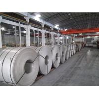Wholesale 1.5mm  4.0mm 8.0mm  316L stainless steel coil for heat exchanger, food industry from china suppliers