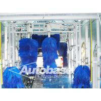 China Car Washer AUTOBASE for sale
