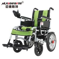Wholesale Customized Motorized Electric Wheelchair , Lightweight Motorized Folding Wheelchair from china suppliers