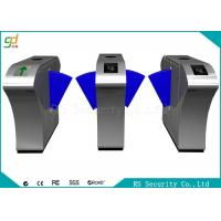 Wholesale Subway Flap Barrier Gate RS 485 Intelligent Turnstile Gate System from china suppliers