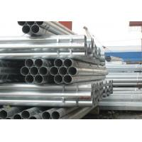 Wholesale galvanized Round / Square / Rectangle / Ellipse Oil, natural gas Welded Steel Pipes / Pipe from china suppliers