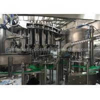 Wholesale 2.2KW Auto Oil Filling Machine 1900x1800x2200mm Size High Precision YGF18-6 from china suppliers