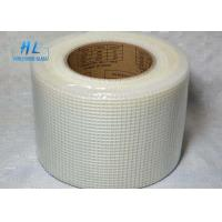 Wholesale 60g 3*3mm Self Adhesive Fiberglass Tape White Color For Repairing Wall Cracks from china suppliers