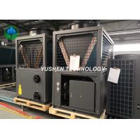 Wholesale Automation Commercial Air Source Heat Pump With Top Air Blow Easy Operation from china suppliers