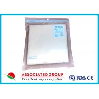 Wholesale Disposable Cleansing Dry Wipes Personal & Industrial Cleansing Mesh Spunlace 50PCS from china suppliers
