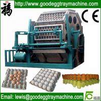 Wholesale Automatic Chicken Egg Dish Making Machine Quality Egg Tray(FC-ZMG3-24) from china suppliers