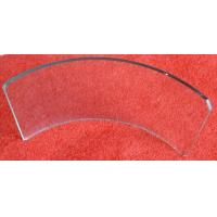 Wholesale high quality t  glass curved quartz plate or  borosilicate  sight  glass flex disc from china suppliers