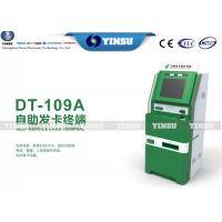 Wholesale Bank ATM Machine UPS Uninterrupted Power Supply Support Card Issuing Function from china suppliers