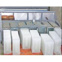 Wholesale 20t Block Ice Machine from china suppliers
