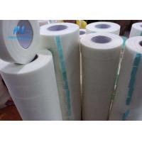 Wholesale 100mm Wide Self Adhesive Mesh Drywall Tape , Huili Self Adhesive Scrim Tape from china suppliers