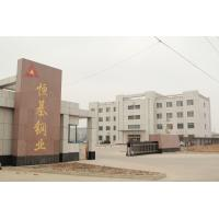 TianJin HengJi Steel Industry Co., Ltd
