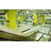 Wholesale High Quality Floor Sticker from china suppliers