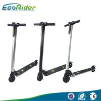 China Comfortable riding lightweight folding bicycle , electric foldable scooter Long range on sale