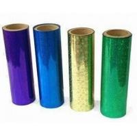 China Adhesive Industrial Aluminum Foil Thickness 0.015mm- 0.05mm AA1235/ AA8011 on sale