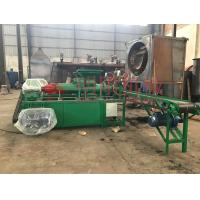 Buy cheap Plant hot selling CE coal and charcoal briquette machine production line price from wholesalers