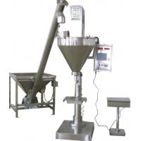 Wholesale Vertical Semi-Automatic Packing Machine for Coffee Powder / Milk , Feeding Elevator from china suppliers
