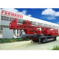 Wholesale 1800m DTH RC Top Drive Rig Water Well Drilling Rig With Crawler Mounted from china suppliers