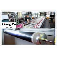 Extra Thickness Nickel Screen Textile Processing Machinery High Strength for sale