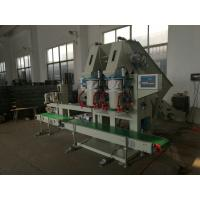 Wholesale High Speed Semi - Automatic Bagging Machines Coal Briquettes Packing Machine from china suppliers