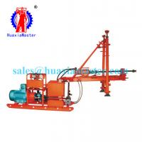 Wholesale The company supplies ZDY650 mine tunnel drill rig 100 meters mine exploration rig with coal safety from china suppliers