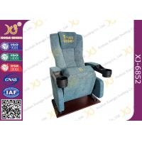 Buy cheap Ergonomic Design Headrest Cinema Theater Chair With Pushing Back And Soft Seat from wholesalers