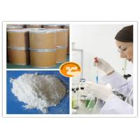China 9054-89-1 Superoxide Dismutase Powder Nutritional Supplement Cares Your Skin SOD on sale