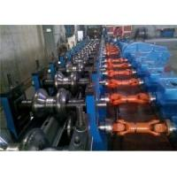 Buy cheap Automatic Highway W-Beam Guardrail Roll Forming Line 5-12m/Min from wholesalers