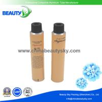 Quality Colorful Empty Aluminium Tubes  for  Radiant effect Skin fade cream for  1C--3C printing in American market for sale