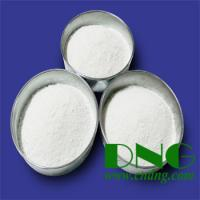 Wholesale Activated & Coated Calcium Carbonate from china suppliers