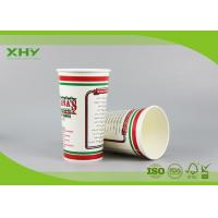 32oz FDA Certificated Custom Logo Printed Disposable Cold Paper Cups with Lids