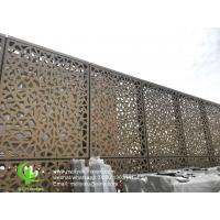 Buy cheap exterior privacy screen custom made solid panel Aluminum perforated panel for wall panel from wholesalers
