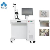 Wholesale Kuntai factory price 20w 30w 50w metal fiber laser marking machine for sale from china suppliers