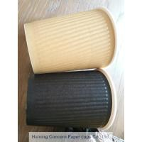 Wholesale Embossing Double Walled Disposable Coffee Cups , Black Color Small Paper Cups from china suppliers