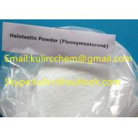 China high purity Raw Steroid and Strong effect Powders from the trusted supplier 13-ethyl-3-methoxy-gona-2,5(10)-dien-17-one on sale