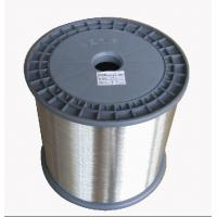 Wholesale 0.10mm Copper Clad Aluminum Magnesium Wire TCCS for screening purpose / Bobbin pin from china suppliers