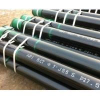 Buy cheap Oil Country Tubular Goods from wholesalers