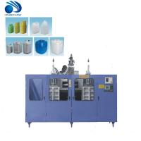 Buy cheap Oil  Jars  Extrusion  blow  molding  machine from wholesalers