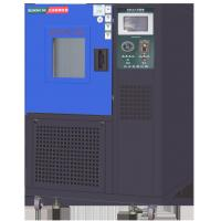Wholesale 3.5KW ROHS Simulation Environment Ozone Corrosive Aging Test Machine For Rubber And Plastic from china suppliers