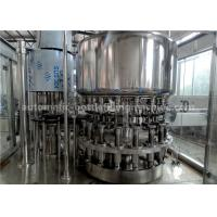 Wholesale PLC Control Glass Milk Bottle Filling Machine 6000BPH 500ML For Beverage Factory from china suppliers
